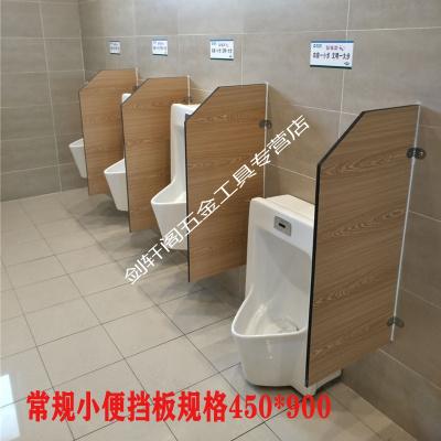 卫生间隔断公共厕所学校办公防潮板洗手间隔墙淋浴间PVC板 木纹色小便挡板颜色任选
