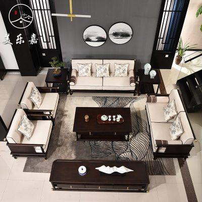 新中式沙發客廳現代簡約樣板房整裝實木布藝沙發組合中式家具定制