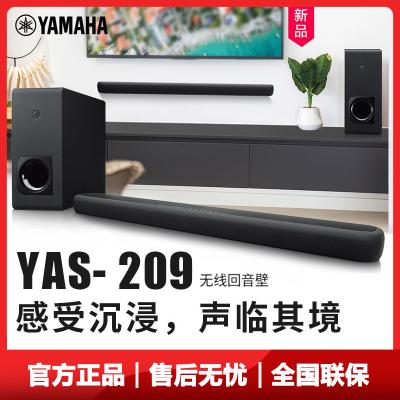 雅马哈YAS-209 电视回音壁5.1声道家庭影院音箱 无线低音炮 3D环绕声 蓝牙WIFI 杜比DTS 客厅音响