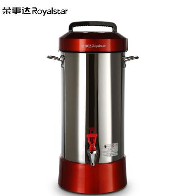 榮事達(Royalstar)商用豆漿機RD-900Y多功能精鋼豆漿12L大容量機大型商業支持五谷雜糧
