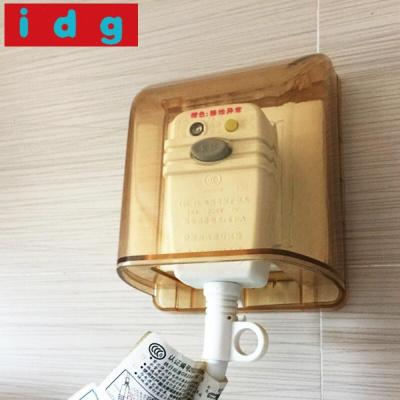 家裝好貨86型插座開關防水盒保護蓋罩A.O史密斯防濺盒浴室插座防水罩通用嘉威新款1509