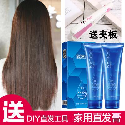 直发膏(送夹板)一梳直免夹拉直膏头发软化剂女洗直发水永久定型家用柔顺剂