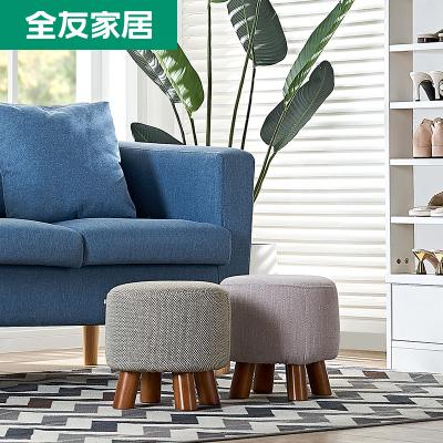 【限量秒杀】全友家居 时尚换鞋凳 茶几小凳 沙发凳圆凳 颜色随机71006