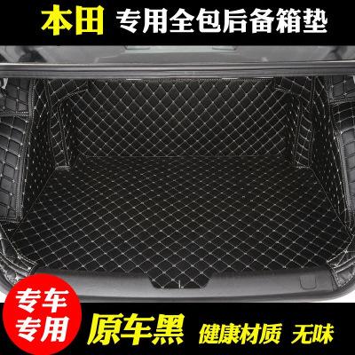 歐因后備箱墊大眾本田起亞日產豐田汽車后備箱墊吉利哈弗別克汽車尾箱墊