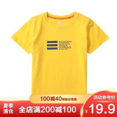 【季末清倉】叮當貓童裝2020年夏裝新中大童短袖針織衫兒童休閑T恤