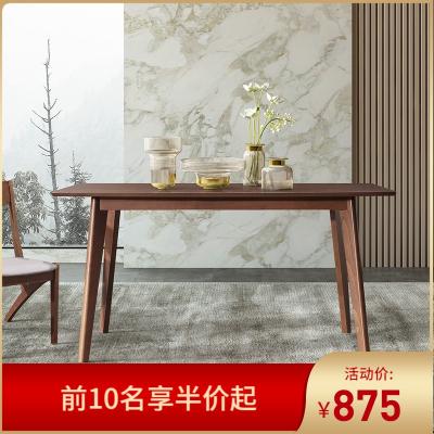 【好物】沃購 北歐全實木餐桌廚房進口木質餐廳簡約現代方形飯桌 小戶型餐桌椅組合6人餐廳家具套裝