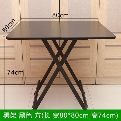 佳家达 简易折叠桌便携正方形餐桌摆摊桌家用吃饭桌子小方桌阳台折叠桌子
