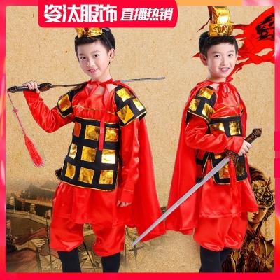 六一兒童節兒童花木蘭詩演出服裝男女盔甲古代士兵將軍穆桂英戲表演服節日節