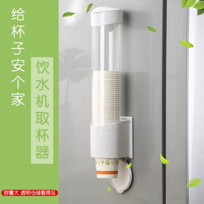 一次性纸杯架防尘饮水机自动取杯器水杯分杯塑料杯子架落杯器杯胶