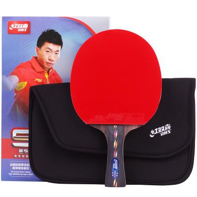 DHS紅雙喜乒乓球拍專業比賽五星級碳素成品拍5星單拍碳素底板橫拍直拍雙面反膠乒乓球成品拍R5006C送球 拍套