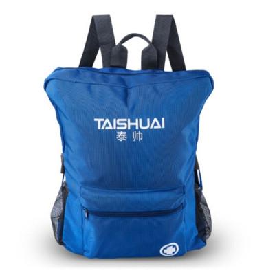 泰帥(TAISHUAI)戶外家用制氧機電池款便攜式吸氧機老人霧化車載氧氣機家用氧氣機高原氧氣機 氧氣背包