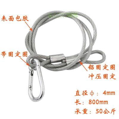 定做 舞臺燈光保險繩安全繩鋼絲繩帕燈光束燈搖頭燈保險繩音響安全鏈