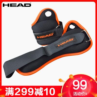 HEAD(歐洲海德)綁手沙袋 NT278A 體育達標推薦 腕部力量訓練專用
