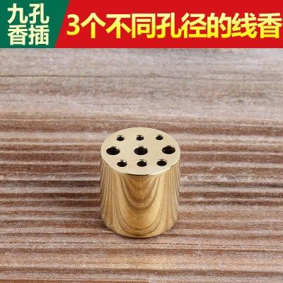 小葫芦盘香点香器线香盘香全铜香插香座香托佛具用品