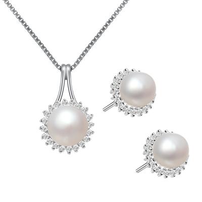 芭法娜 太阳花 s925银镶嵌天然淡水珍珠时尚套装 耳钉+项链