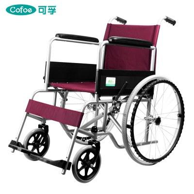 減30元】可孚手動輪椅折疊老人手推車輕便輪椅車老年人殘疾人帶手剎出行代步車Cofoe黑色款