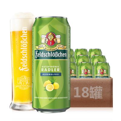 德国进口啤酒 【费尔德堡】果啤柠檬味500ml*18听 整箱装 原瓶进口 德国果味啤酒