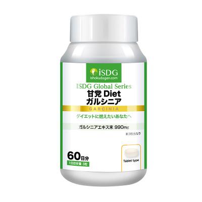 【299-150】ISDG藤黃果提取物氨基酸 180粒/ 瓶