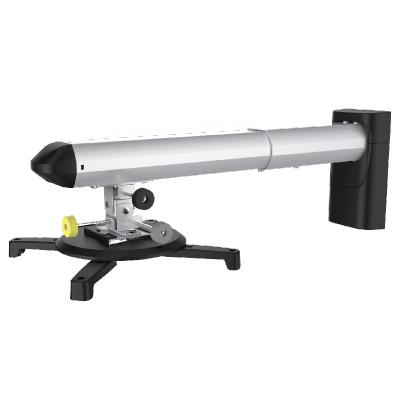 TOPSKYS PB095B投影儀支架可調節投影儀掛架前投式短焦固定投影機墻壁掛架伸縮旋轉投影支架