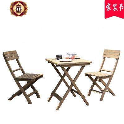 三維工匠簡約實木可折疊桌椅戶外便攜式桌子椅子陽臺小木桌休閑組合餐桌椅