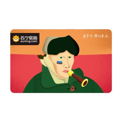 【万博官网app体育ios版卡】大狮集II主题(电子卡)