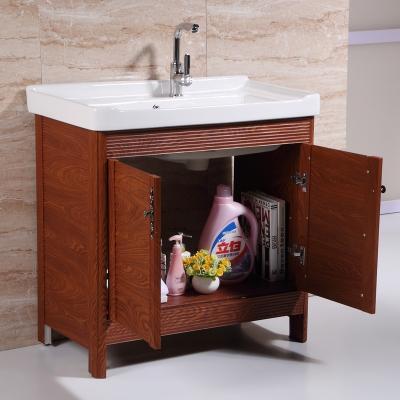 太空鋁洗衣柜陽臺陶瓷洗手臺盆落地式組合柜帶搓衣板浴室柜 洗手盆+紅柜送下水 不帶鏡 70cm