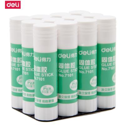 得力(deli)7101固體膠膠棒高粘度固體膠小號膠棒固體膠膠棒辦公文具用品 9g裝 12支/盒