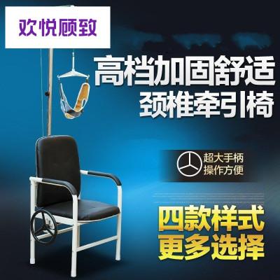 頸椎托牽引椅牽引床折疊舒適腰部頭頸吊帶腰間盤器材室內靠墊頭頸