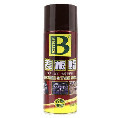 保賜利(botny) 表板蠟儀表盤蠟汽車用美容蠟儀表臺護理劑內飾去污上光車蠟