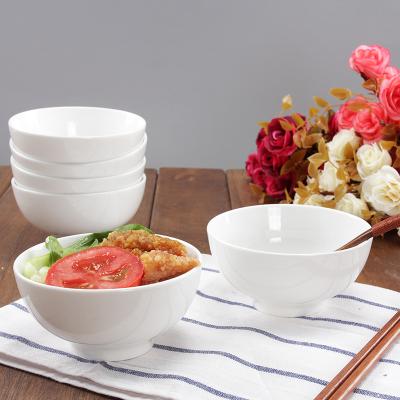 4英寸純白陶瓷米飯碗 家用陶瓷碗小碗餐碗 酒店西餐廳飯店用陶瓷飯碗湯碗餐具