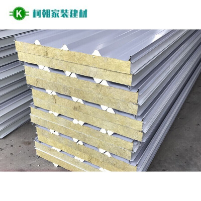 巖棉瓦楞板復合夾芯板A級火隔熱機制保溫板凈化彩鋼板活動板房