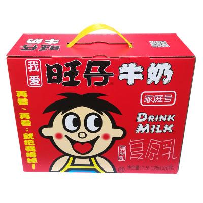旺旺牛奶旺仔牛奶整箱125ml*20盒原味特浓牛奶儿童牛奶饮品礼盒装