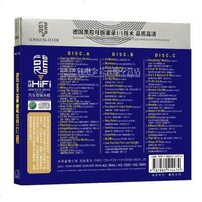 歐美流行新歌榜正版英文歌曲無損音樂黑膠唱片汽車載cd碟片光盤