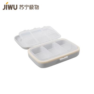 JIWU брэндийн зөөврийн жижиг олон тасалгаатай хайрцаг саарал 10.7×8.2×3.2cm