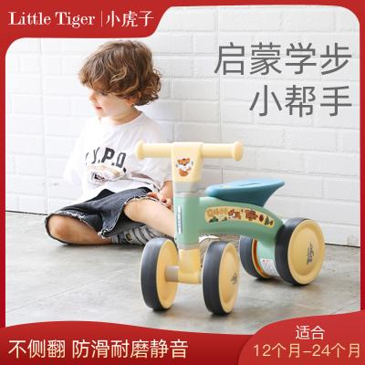 小虎子寶寶學步車1-2歲嬰兒溜溜車滑行車男女兒童扭扭車平衡車 周歲禮物