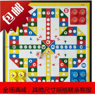 幼儿玩具儿童飞行棋幼儿园小学生磁性便携式游戏棋磁石飞行棋