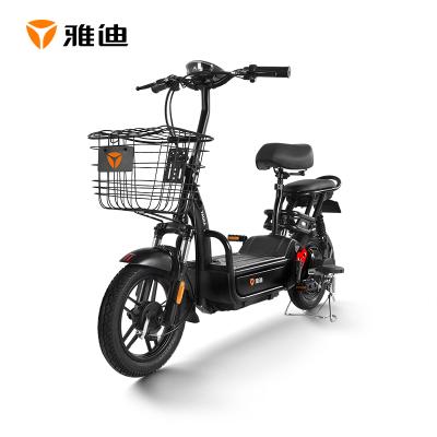 雅迪(yadea) 新款尚可鉛酸48V電動車踏板車電瓶車親子代步車電動自行車簡易款