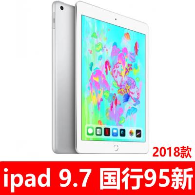 【二手95新】Apple iPad 2018新款ipad平板電腦 9.7英寸A10銀色 2018款 128GBWIFI版