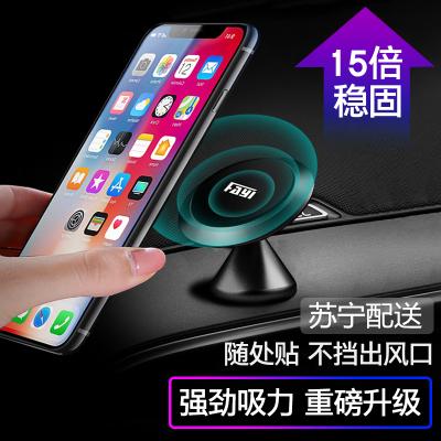 法依 M2車載手機支架 中控臺磁吸式 儀表臺磁鐵吸附支架 汽車手機支架 適用于手機 平板電腦等 銀色