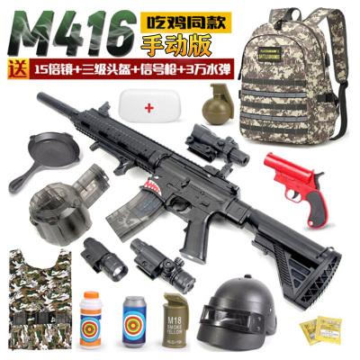 绝地求生玩具枪98K吃鸡水弹枪awm狙击枪m416电动连发M24儿童玩具和平精英