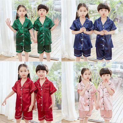 兒童睡衣夏季短袖男女童寶寶夏天童裝薄款中大童家居服套裝 臻澀