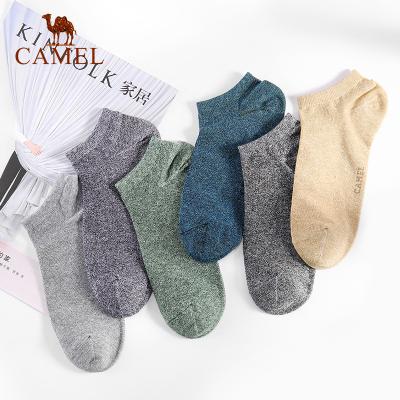 Camel駱駝運動戶外襪子男短筒襪夏季薄款透氣防臭吸汗淺口船襪男士低幫棉襪潮