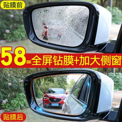 瑞風S3汽車后視鏡防雨貼膜大塊全屏防水高清倒車鏡后視境納米專用