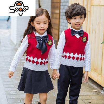 小学生正装贵族英伦校服幼儿园男女儿童白衬衫秋冬季制服合唱套装