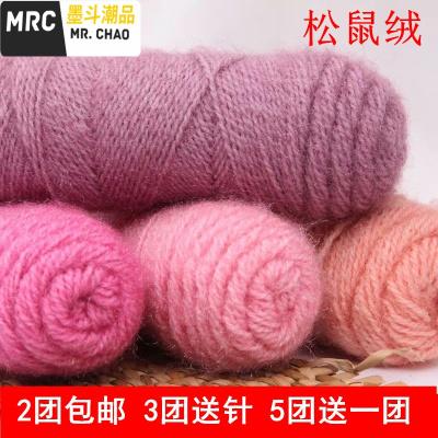 松鼠絨毛線團亮絲金絲絨線中粗手工diy編織帽子圍巾鉤針毛線  墨斗潮品