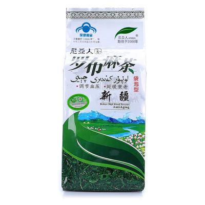 尼亞人(NIYAREN) 羅布麻袋泡茶 240克 袋裝調節血壓 延緩衰老保健品