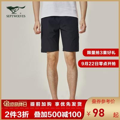 【預估價98】七匹狼短褲夏季戶外休閑男士彈力運動褲輕薄透氣防潑水五分褲