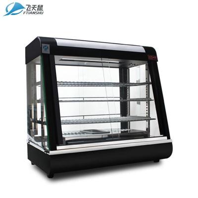 飛天鼠(FTIANSHU) 保溫柜商用 面包蛋撻漢堡炸雞食品飲料加熱柜保溫柜展示柜熱飲柜 0.9米三層 (前后開門)