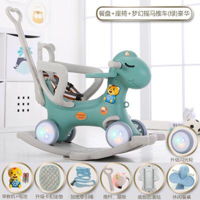 优佳乐(Youjiale)新款儿童摇马宝宝木马音乐摇摇椅马两用加厚1-3岁QQ车摇马儿童玩具周岁礼物绿尊享