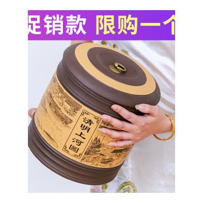 紫砂七餅清明上河圖茶葉罐大碼號陶瓷宜興手工紫砂泥刻繪七餅密封儲茶罐醒茶米缸